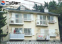 ビューハイツ有松A棟[2階]の外観