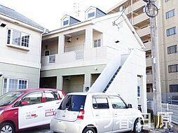 福岡県春日市上白水9丁目の賃貸アパートの外観