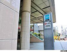 茗荷谷駅(現地まで800m)