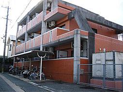 オレンジビル[1階]の外観