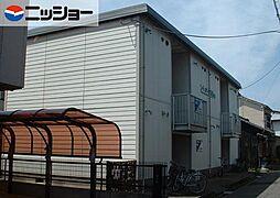 烏森駅 2.6万円