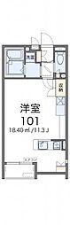 小田急小田原線 海老名駅 バス20分 城山下車 徒歩3分の賃貸アパート 2階ワンルームの間取り