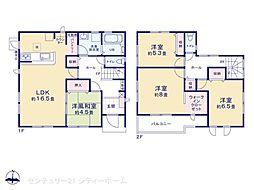 北野桝塚駅 3,380万円