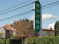新治診療所(1812m)