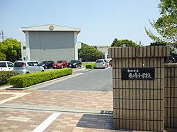 亀崎小学校 徒歩 約3分(約174m)