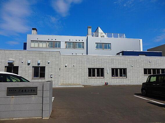 札幌市立月寒東...