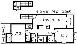 フルール ラズリン[2階]の間取り