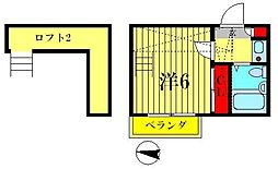 フリージア新松戸[2階]の間取り