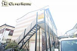 神奈川県大和市西鶴間2の賃貸アパートの外観