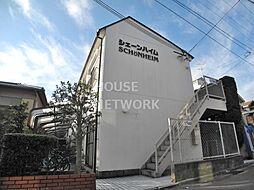 京都府京都市左京区岡崎東福ノ川町の賃貸アパートの外観