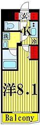 都営大江戸線 両国駅 徒歩4分の賃貸マンション 3階1Kの間取り