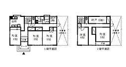 秋のフェア開催中8/28〜11/3 尾花沢市大字延沢