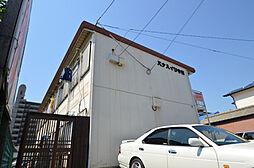 兵庫県姫路市神子岡前1丁目の賃貸アパートの外観
