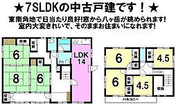 中込駅 2,200万円