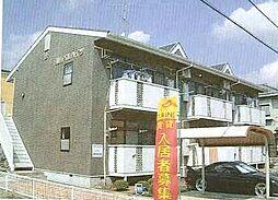 神奈川県茅ヶ崎市柳島2丁目の賃貸アパートの外観