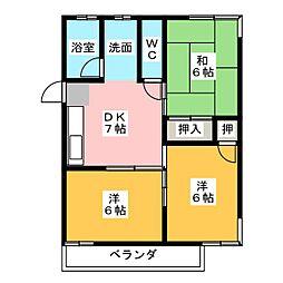 霞ヶ丘ハイツ[3階]の間取り