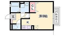 山陽天満駅 4.3万円