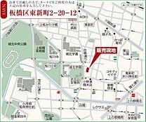 お車でお越しの方でカーナビをご利用の方は、板橋区東新町2-20-12と入力して下さい