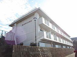 東京都町田市玉川学園8丁目の賃貸マンションの外観