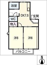 新日テツハイムV[2階]の間取り