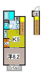 ベルシャトー[2階]の間取り