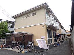 岡山県岡山市南区福田の賃貸アパートの外観