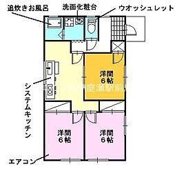[一戸建] 岡山県岡山市北区田中 の賃貸【/】の間取り