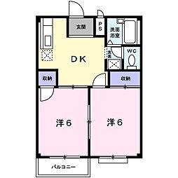 アパート光陽[2階]の間取り