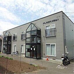 プラザ文京台A[1階]の外観