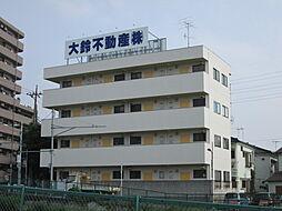 大鈴マンション[203号室]の外観