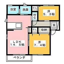 ウエストフィールド A棟[2階]の間取り
