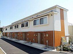 横浜線 相原駅 徒歩10分