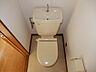 トイレ,3DK,面積49.58m2,賃料4.5万円,JR東北本線 古河駅 7.8km,,茨城県古河市水海