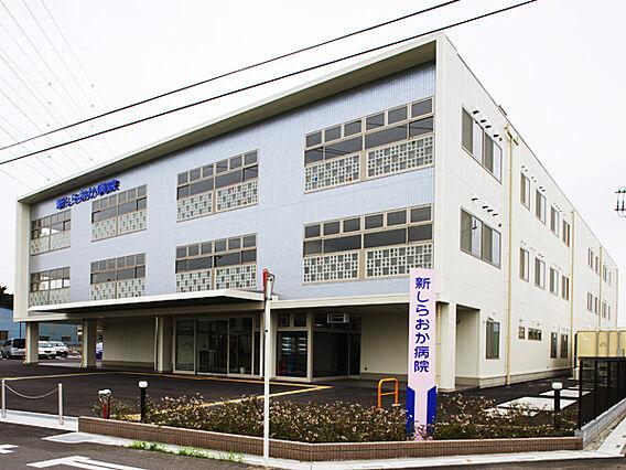 【総合病院】新...