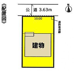 新木曽川駅 2,580万円