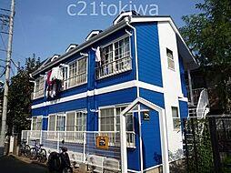 朝霞台駅 3.0万円