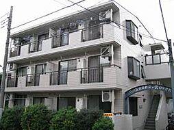 東京都日野市多摩平5丁目の賃貸マンションの外観