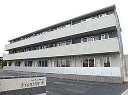 フロンティアF[3階]の外観