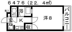 ハートフル野中II[403号室号室]の間取り