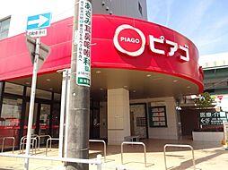 愛知県名古屋市北区志賀町2の賃貸アパートの外観