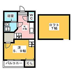 クレオ筥松弐番館[1階]の間取り