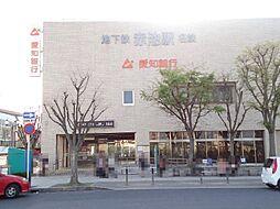 赤池駅 2160m