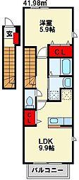 プラティークA[2階]の間取り