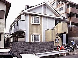西飾磨駅 2.4万円