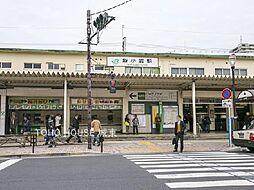 新小岩駅 4,180万円