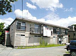 神奈川県南足柄市狩野の賃貸アパートの外観