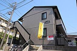 JR京浜東北・根岸線 港南台駅 徒歩10分の賃貸アパート