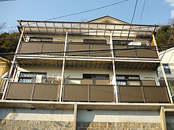 兵庫県神戸市灘区城の下通3丁目の賃貸アパートの外観