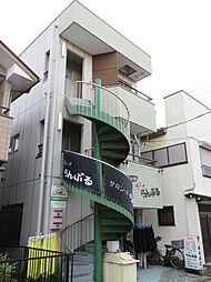エスカルゴ[3階]の外観