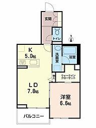 ベレオ愛子中央 3階1LDKの間取り